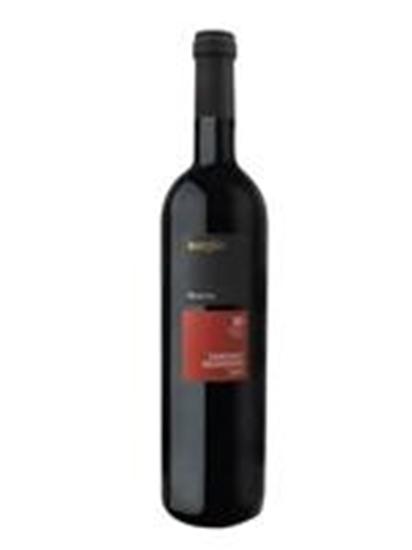 Picture of Barkan Reserve Cabernet Sauvignon Red Wine (750 ml.)